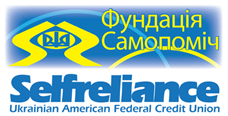 FinalSelfrelianceUkrainianCreditUnionChicagoIllinois